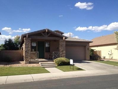 1432 W Flamingo Drive, Chandler, AZ 85286 - MLS#: 5806284