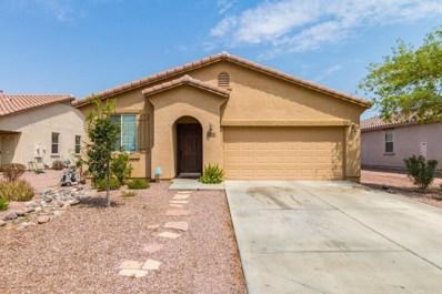 7320 W Glass Lane, Laveen, AZ 85339 - MLS#: 5806305