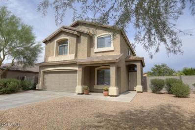 2604 W Carson Road, Phoenix, AZ 85041 - MLS#: 5806306