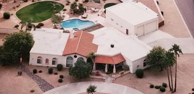 8501 E Wood Drive, Scottsdale, AZ 85260 - MLS#: 5806309