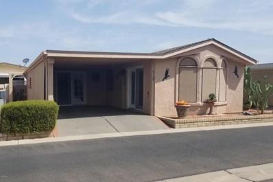 6129 S Sawgrass Drive, Chandler, AZ 85249 - MLS#: 5806423