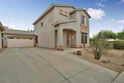 7255 E Mills Street, Mesa, AZ 85207 - MLS#: 5806489