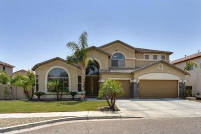 2605 W Minton Street, Phoenix, AZ 85041 - MLS#: 5806516