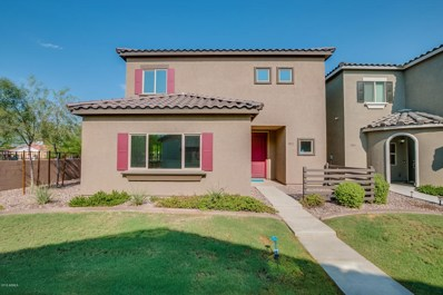 1812 W Minton Street, Phoenix, AZ 85041 - MLS#: 5806572