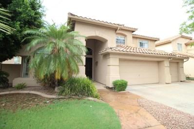 5041 W Laredo Street, Chandler, AZ 85226 - MLS#: 5806723
