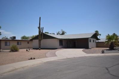 1321 E Verlea Drive, Tempe, AZ 85282 - MLS#: 5806727