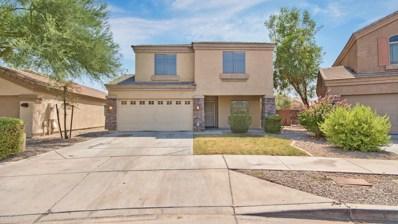 5907 S 32ND Lane, Phoenix, AZ 85041 - MLS#: 5806753