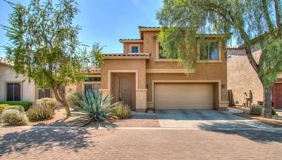 6312 S Nash Way, Chandler, AZ 85249 - MLS#: 5806800