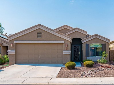12004 W Camino Vivaz --, Sun City, AZ 85373 - MLS#: 5807007
