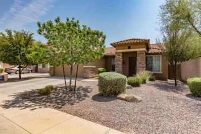 3615 E Bluebird Place, Chandler, AZ 85286 - MLS#: 5807146