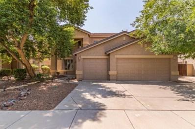 473 W Pelican Drive, Chandler, AZ 85286 - MLS#: 5807187