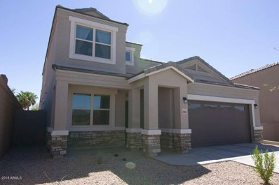 41965 W Lunar Street, Maricopa, AZ 85138 - MLS#: 5807192