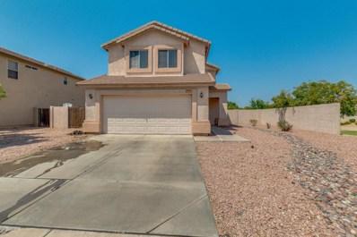 1624 W Dunbar Drive, Phoenix, AZ 85041 - MLS#: 5807196