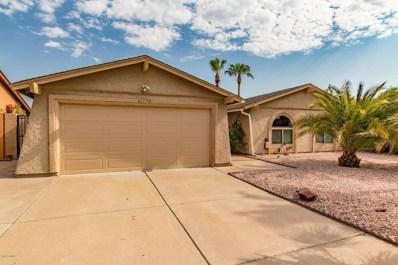 10770 E Mercer Lane, Scottsdale, AZ 85259 - MLS#: 5807353
