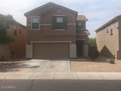 8167 W Carol Avenue, Peoria, AZ 85345 - MLS#: 5807414