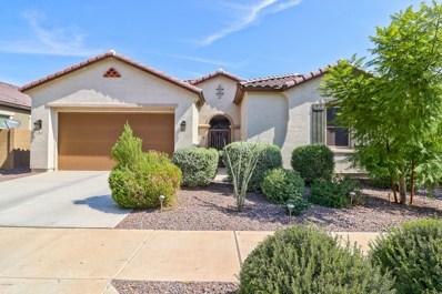 15812 W Poinsettia Drive, Surprise, AZ 85379 - MLS#: 5807430