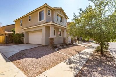 4229 W Irwin Avenue, Phoenix, AZ 85041 - MLS#: 5807439