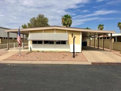 16212 N 34TH Way, Phoenix, AZ 85032 - MLS#: 5807458