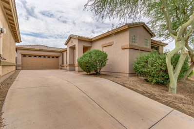 7251 E Manning Street, Mesa, AZ 85207 - MLS#: 5807470