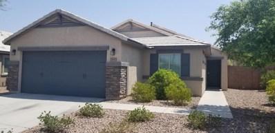 7955 S Abbey Lane, Gilbert, AZ 85298 - MLS#: 5807486