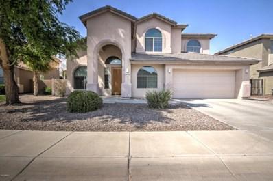 43632 W Askew Drive, Maricopa, AZ 85138 - MLS#: 5807490