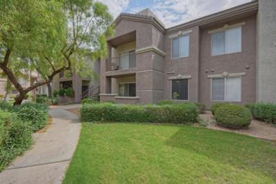 17017 N 12TH Street Unit 1063, Phoenix, AZ 85022 - MLS#: 5807495