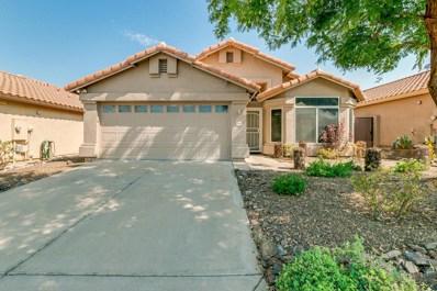 7360 E Adele Court, Scottsdale, AZ 85255 - MLS#: 5807542