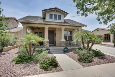 20387 W Thayer Street, Buckeye, AZ 85396 - MLS#: 5807581
