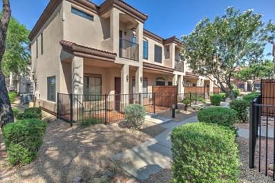 3150 E Beardsley Road Unit 1006, Phoenix, AZ 85050 - MLS#: 5807613