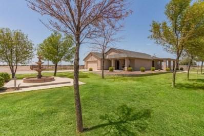 1572 W Mary K Drive, Casa Grande, AZ 85194 - MLS#: 5807717