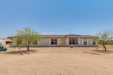 54825 W Hart Place, Maricopa, AZ 85139 - MLS#: 5807718