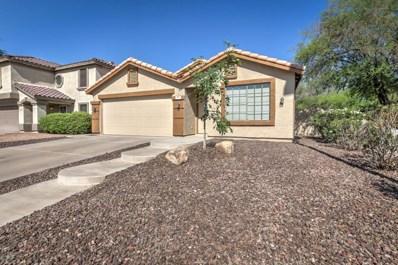 711 S Roca Street, Gilbert, AZ 85296 - MLS#: 5807800