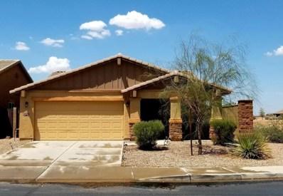 41138 W Bravo Drive, Maricopa, AZ 85138 - MLS#: 5807968