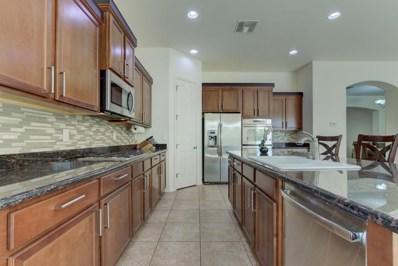 1340 S Margate Street, Chandler, AZ 85286 - MLS#: 5807972