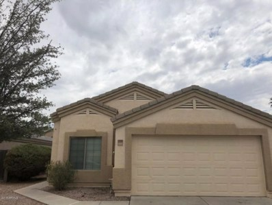 1759 E Bishop Place, Casa Grande, AZ 85122 - MLS#: 5807993