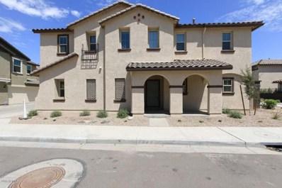 16610 W Culver Street, Goodyear, AZ 85338 - MLS#: 5808077