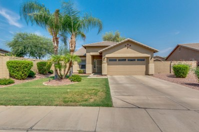 3571 S Loback Lane, Gilbert, AZ 85297 - MLS#: 5808149