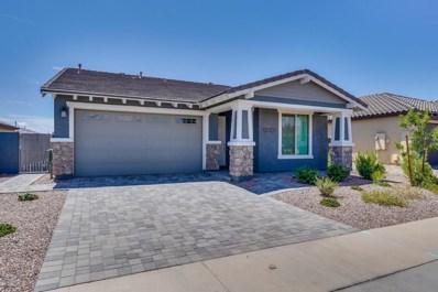 14341 W Bloomfield Road, Surprise, AZ 85379 - MLS#: 5808161