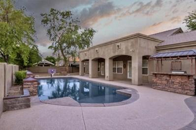 9543 S Stanley Place, Tempe, AZ 85284 - MLS#: 5808290