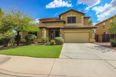 17573 W Marconi Avenue, Surprise, AZ 85388 - MLS#: 5808383