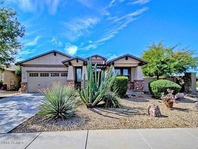 15691 W Montecito Avenue, Goodyear, AZ 85395 - MLS#: 5808429