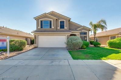 2518 S Terrell Street, Mesa, AZ 85209 - MLS#: 5808483