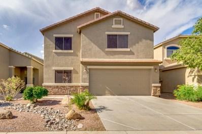 41946 W Hillman Drive, Maricopa, AZ 85138 - MLS#: 5808530
