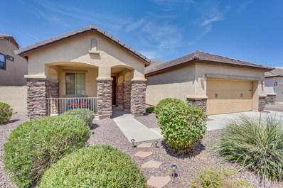 12840 N 141st Drive, Surprise, AZ 85379 - MLS#: 5808667