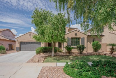 15152 W Calavar Road, Surprise, AZ 85379 - MLS#: 5808712