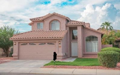 1350 W Pelican Court, Chandler, AZ 85286 - MLS#: 5808818