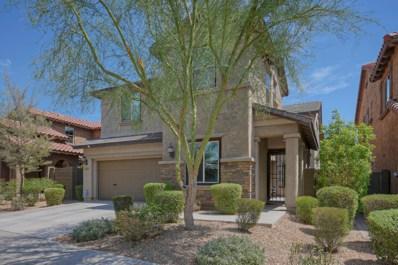3751 E Matthew Drive, Phoenix, AZ 85050 - MLS#: 5808822