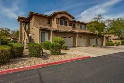 11500 E Cochise Drive Unit 1055, Scottsdale, AZ 85259 - MLS#: 5808831