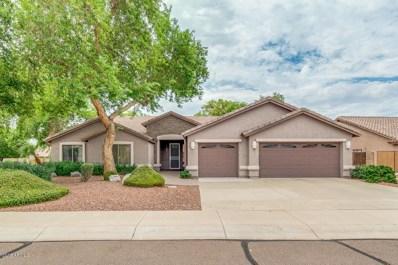 8527 W Melinda Lane, Peoria, AZ 85382 - MLS#: 5808865