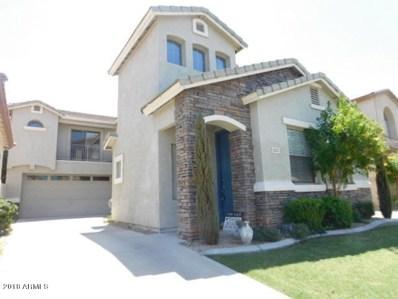 5333 E Harmony Avenue, Mesa, AZ 85206 - MLS#: 5809044